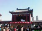 Un sitio ideal para ir de compras: Gu Wenhua Jie