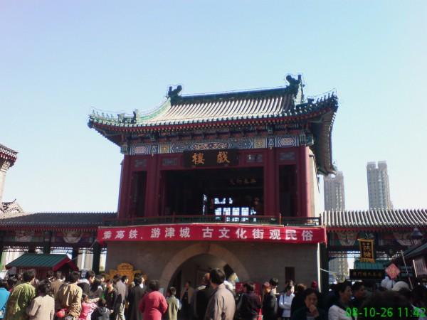Gu Wenhua Jie