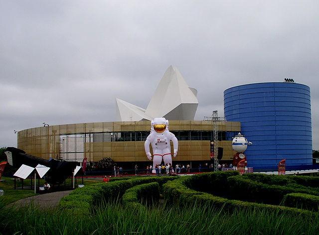 Parque temático Ciudad Espacial de Toulouse