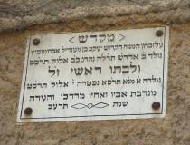 Museo Rishon Lezion