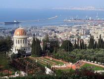 Santuario del Báb en Haifa