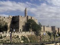 Ciudad de David en Jerusalén