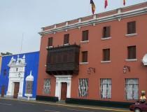 Museo de Arqueología, Antropología e Historia de Trujillo