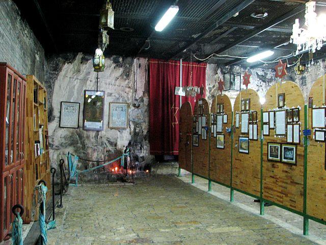 Cueva de Elías en Haifa