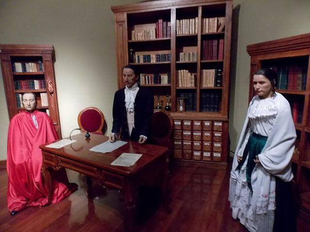 Museo Alberto Mena Caamaño en Quito