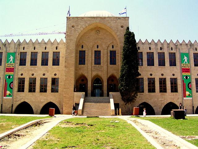 Museo Nacional de Ciencia, Tecnología y del Espacio en Haifa