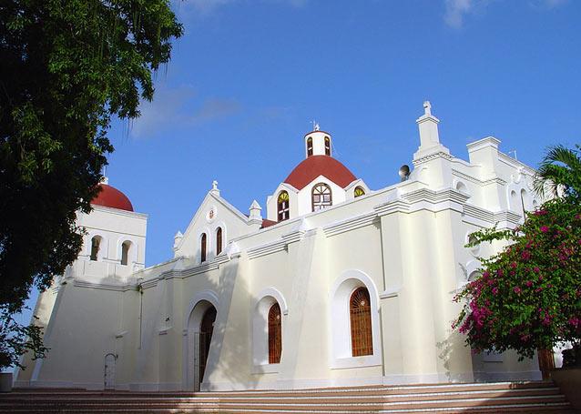 Santuario del Santo Cerro en Concepción de la Vega