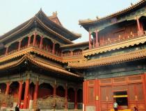 Templo de Yonghe, un importante templo en Pekín