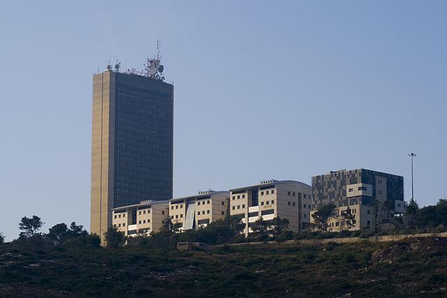 Galería de arte de la Universidad de Haifa