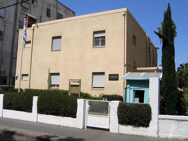 Casa Museo Ben-Gurion