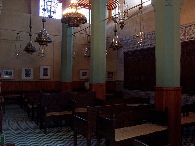 Sinagoga Ibn Danan de Fez