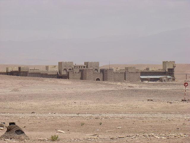 Atlas Estudios en Marruecos