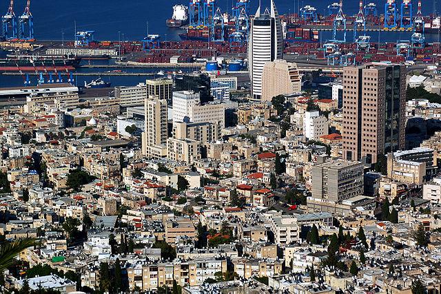 Museo Yad Yaari en Haifa