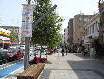 Museo de Arte Herzliya