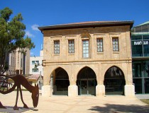 Museo Begev en Beer Sheva