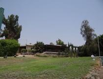 Museo de la Cultura Yarmukian