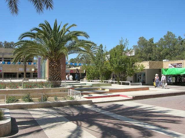 Centro de Visitantes de Arad