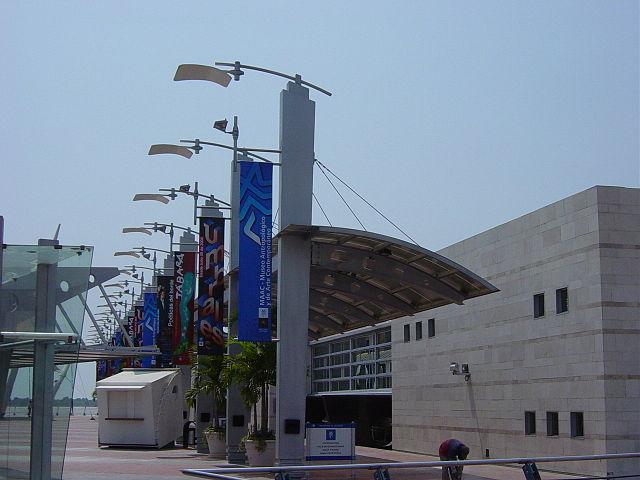 Museo Antropológico y de Arte Contemporáneo de Guayaquil