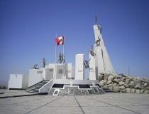 Museo del Desierto y el Mar de Tacna
