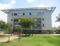 Centro Havayeda en Holon