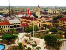 Sala de Exposiciones Crisap en Iquitos