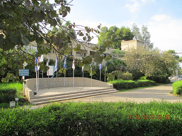 Museo Beit Fischer en Kiryat Ata