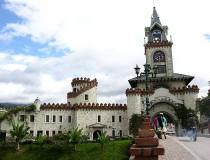 Parque Recreacional Jipiro de Loja