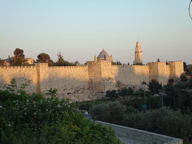 Museo de la Ciencia Bloomfield en Jerusalén