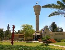 Museo al Aire Libre Omer