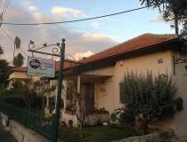 Museo Beit Aaronson
