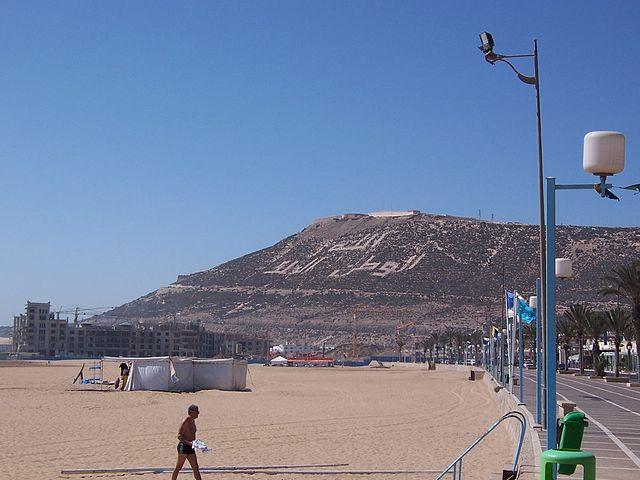 Aquaparc Atlantica en Agadir