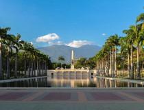 Centro de Arte La Estancia en Caracas