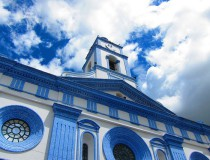 Iglesia Matriz de Cayambe