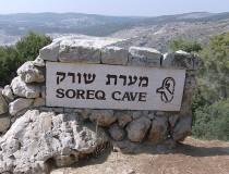 Cueva de Avshalom