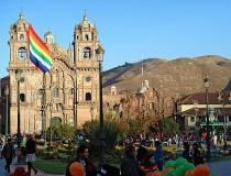Museo Scotianbank de Cusco
