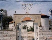 Museo Hosmasa en Holon