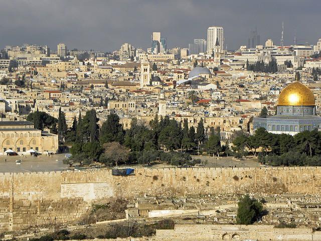 Museo de la Seam en Jerusalén