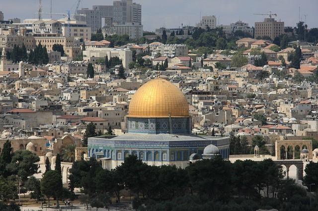 Museo de los Salmos en Jerusalén