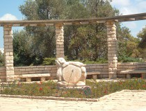Jardín Ramat Hanadiv