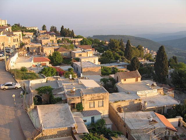 Galería de Arte el Olivo en Safed