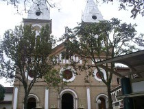 Iglesia de Santo Domingo de Loja