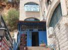 Galería de Arte Umm el-Fahem