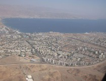Monumento masónico de Eilat