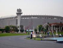 Estadio Nacional de Perú en Lima