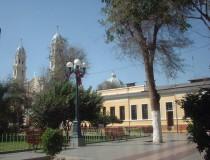 Museo Elba Aranda de Sarango