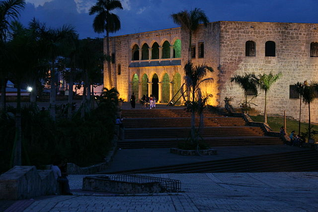 Museo del Mapa Fundación Dominicana