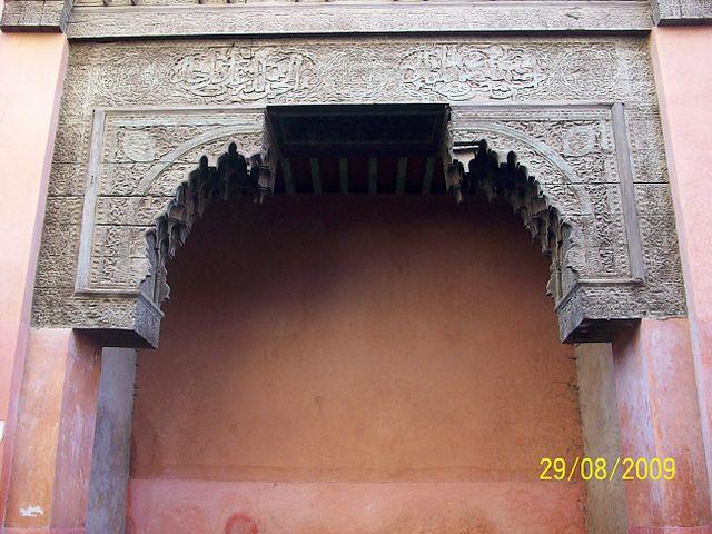Fuente Chrob-ou-Chouf en Marrakech