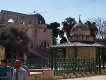 Fuente de Qasim Pasha de Jerusalén