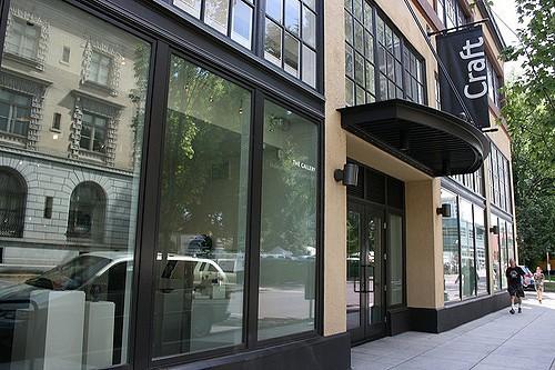 Museo de las Artesanías Contemporáneas de Portland