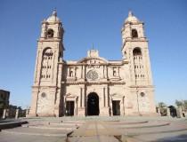 Museo de Sitio Las Peñas de Pocollay